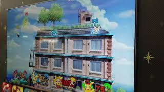 Super Smash Bros Ultimate (Nintendo Holiday Event) [Game 4]