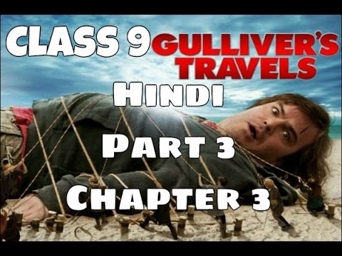 summary gullivers travels iii Gulliver's travels, or travels into several remote nations of the world in four parts by lemuel gulliver, first a surgeon volume iii of which was gulliver's.
