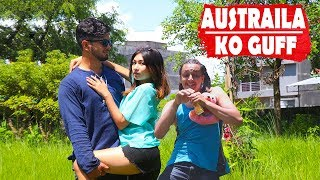 Austraila Ko Guff|Modern love|Nepali Comedy Short Film| SNS Entertainment