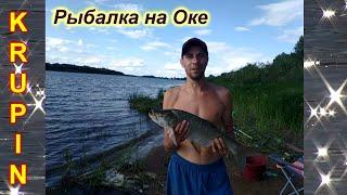 Рыбалка на Оке в разгар лета Плотву искал и нашёл Жерех на живца