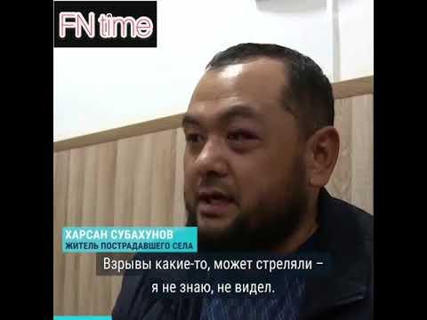 Что говорят Дунганы и Кыргызыстанцы . Дунганы убегают в Кыргызыстан?