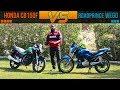 Honda CB150F ( Atlas ) vs Road Prince Wego 150  Features comparison