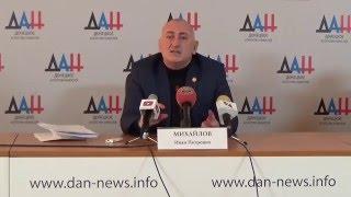 И. П. Михайлов: наша цель - развитие села