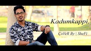 കടുംകാപ്പി Kadum Kappi Song cover By | Shafeek SheFi.