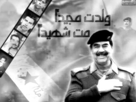 كوبرا - صدام حسين - راب عراقي cobra iraqi rap