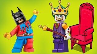 Джокер - всемогущий король или Бэтмен стал слугой. Лего Мультики для детей, мультфильмы на русском