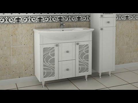 Мебель в ванную комнату Альфа Кристалл АСБ Мебель