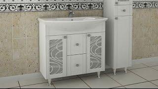 Мебель в ванную комнату Альфа Кристалл АСБ Мебель(Серия мебели для ванной Альфа кристалл стала настоящим хитом благодаря оригинальному фасаду с витражами..., 2015-09-11T13:27:42.000Z)