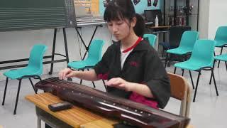 Publication Date: 2020-12-14 | Video Title: 劉芷伊-古琴的介紹及《大魚》的演奏