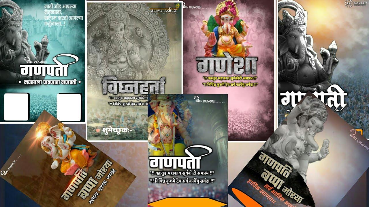 Editing Background Banner: Ganesh Chaturthi ( गणेश चतुर्थी ) Banner Editing