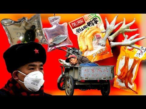 Странные странности китайцев