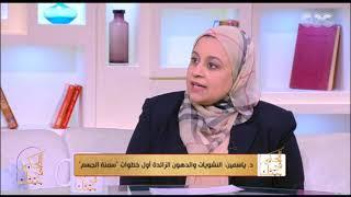 الحكيم في بيتك| د. ياسمين سعد: غير مستحب شرب سوائل مع الأكل.. لهذه الأسباب