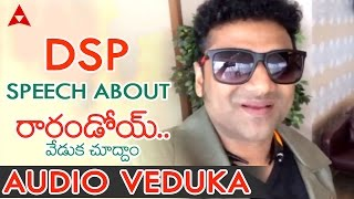Devi Sri Prasad Speech About Raarandoi Veduka Chuddam Movie | Naga Chaitanya, Rakul Preet