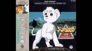 "The Japanese Opening to ""The New Adventures of Kimba the White Lion..."