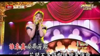 劉濤 女人花(KTV KARAOKE 左消音 58COCO)