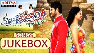 Krishnamma Kalipindi Iddarini || Full Songs Jukebox || Sudheer Babu, Nanditha
