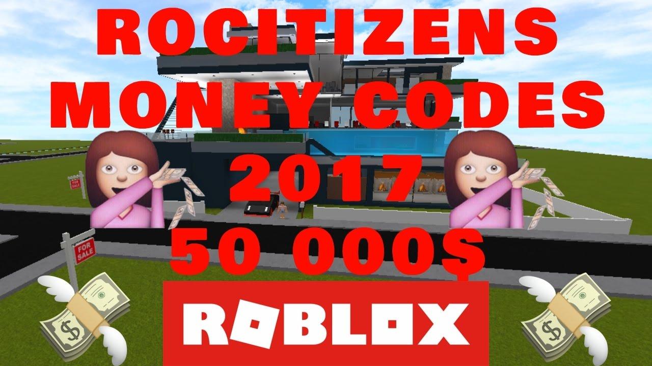 roblox coin codes
