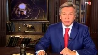 Скандал в Германии из за США  Новости Украины,России сегодня Мировые новости(, 2015-06-21T12:32:43.000Z)