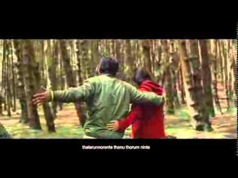 Malare Ninne Video Song   Premam Malayalam Movie Mp3