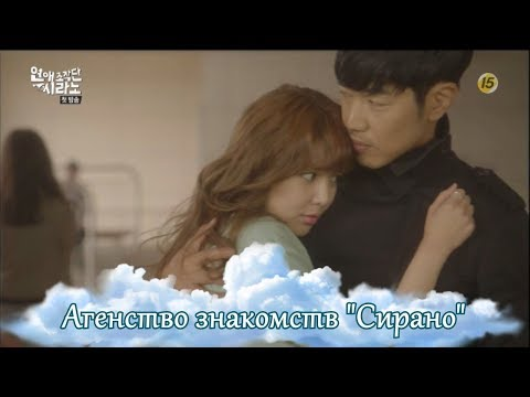 Ra.D (라디) - 어떤 설레임 (Something Flutters) [Dating Agency; Cyrano OST] from YouTube · Duration:  3 minutes