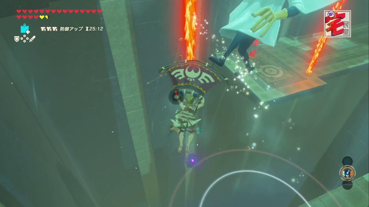 【Zelda Breath of The Wind攻略】薩爾達傳說 荒野之息DLC劍之試練-中位攻略│01宅民黨 - YouTube