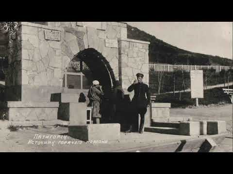 Пятигорск на старых фотографиях  часть 4.
