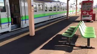 JR北海道 函館本線 長万部駅 改札から車内まで(2018年8月)