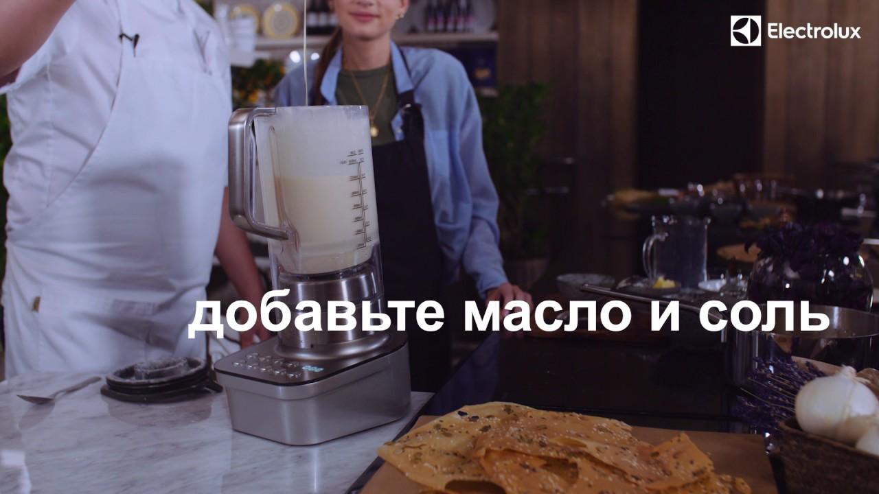 Суп овощной рецепт пошаговый