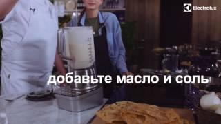 Как приготовить крем-суп из овощей с домашними чипсами – Пошаговый рецепт – Наполните жизнь вкусом!