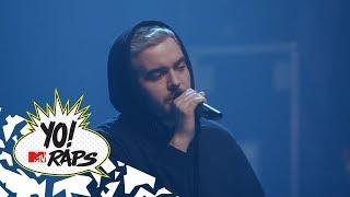 Yassin – Panzerglas (YO! MTV RAPS ORIGINAL) | MTV Germany