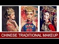 Chinese Traditional makeup! Beauty Life Products