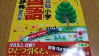 [おはスタ]でも紹介⇒ http://douga.rakuten.ne.jp/v?7sqgb2 以前[お...