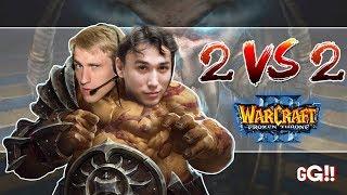 WarCraft 3 с Майкером и Адольфом 2vs2