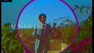 أبو عركى البخيت / نور النوار 82