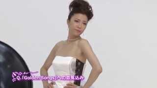 『Golden Songs』出演 安蘭けいさんよりコメントが届きました! 梅田芸...