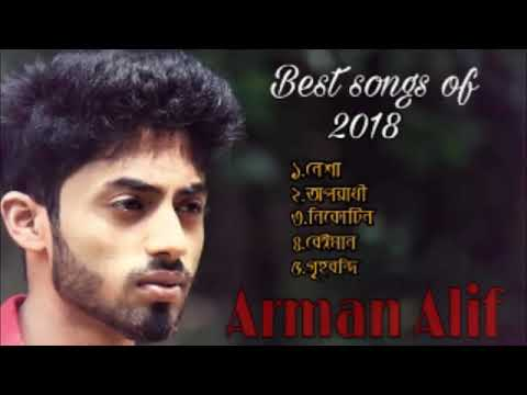 Arman Alif New Song Album 2018 All Song