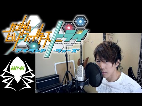 The Last One - (BACK-ON) Gundam Build Fighters Try Island Wars OP Cover