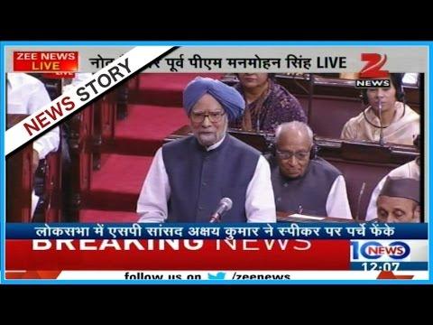 Demonetisation a 'monumental management failure': Manmohan Singh