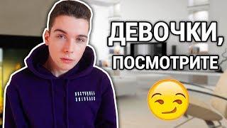 видео ДЕВОЧКАМ