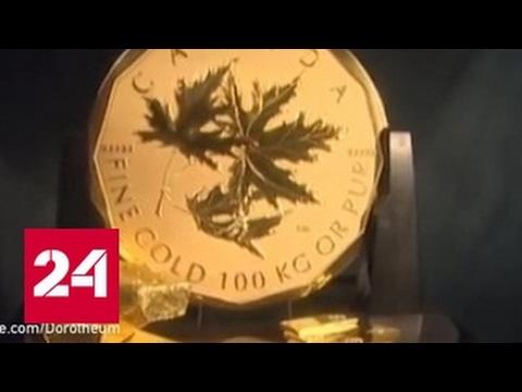 Курсы валют Райффайзен Банк Аваль в Киеве