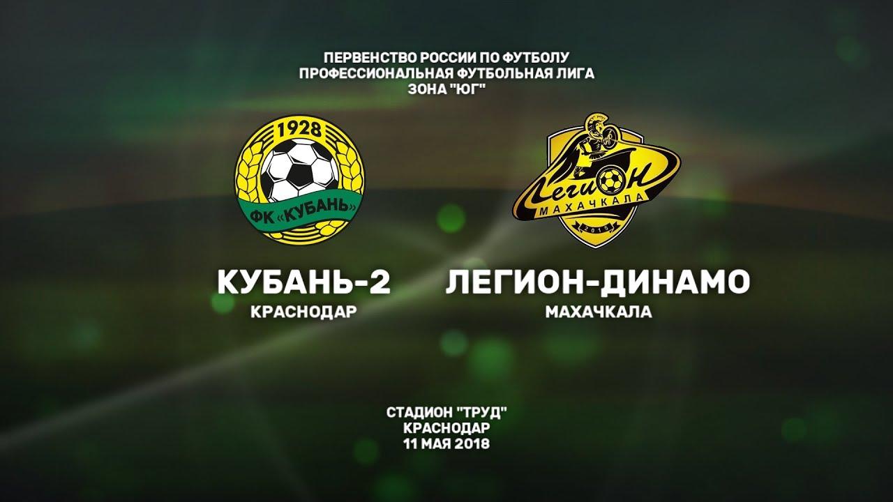 Все дивизионы россии по футболу