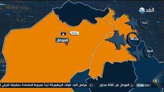 خبير أمني عراقي: مشاركة 'البيشمركة' في عمليات الموصل تحول أمني وسياسي..فيديو