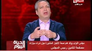 بالفيديو..تامر أمين مهاجماً الإعلام والصحافة: «مش أي عضمة نجري وراها»
