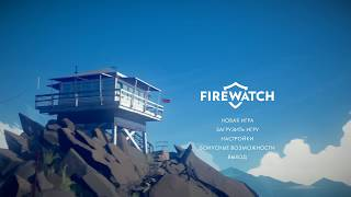 Firewatch:Часть 1 - Я теперь лесник