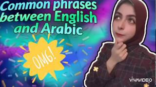 common words and phrases from Arabic to English