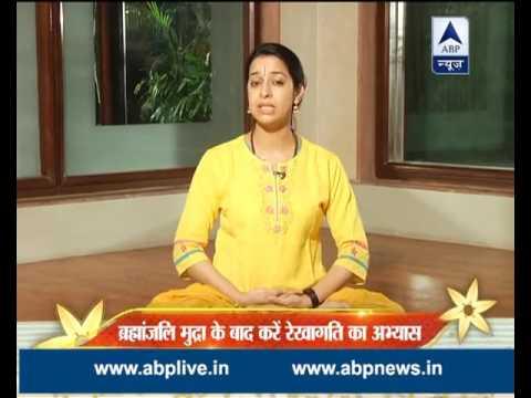 याददाश्त बढ़ाने के लिए योग | Yoga to improve memory at abp news
