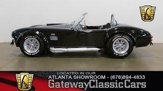 1965 Unique 427 AC Cobra Gateway Classic Cars of Atlanta #789
