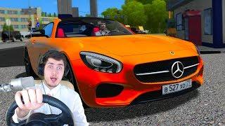МАЖОР НА НОВЕНЬКОМ AMG GT ВАЛИТ ПО МОСКВЕ - CITY CAR DRIVING + РУЛЬ