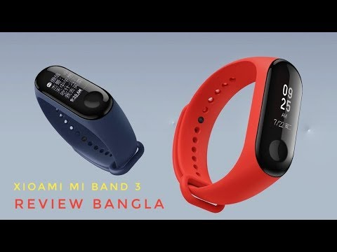 Xiaomi Mi Band 2 - Most Useful Fitness Band - Unboxing & Review Bangla - 2018 - BD Vampires