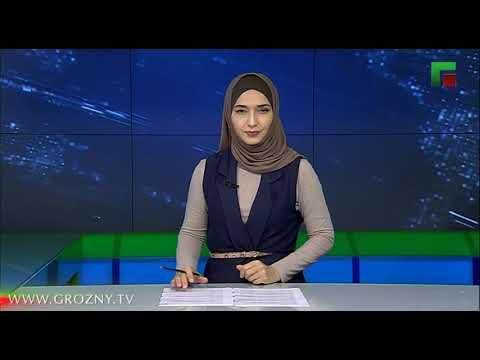 Полный выпуск новостей от 04.10.2019